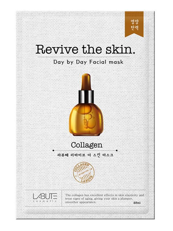 Labute Sheet maska za lice sa kolagenom