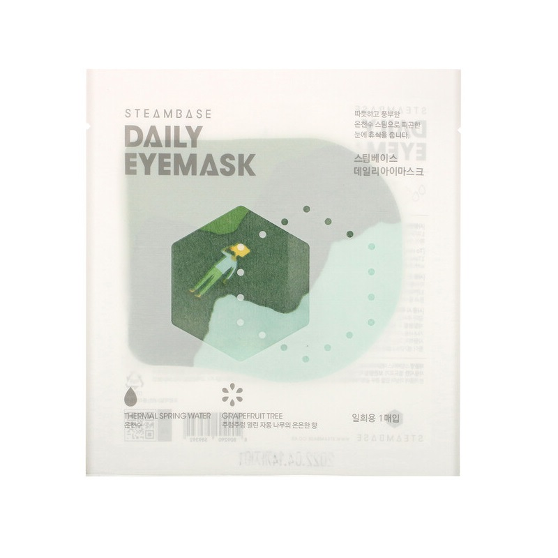 STEAMBASE termalna maska za umorne oči – grejpfrut
