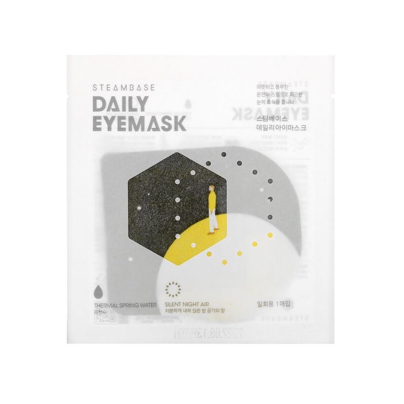 STEAMBASE termalna maska za umorne oči – noćni vazduh