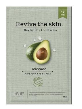 Labute Avokado maska za lice