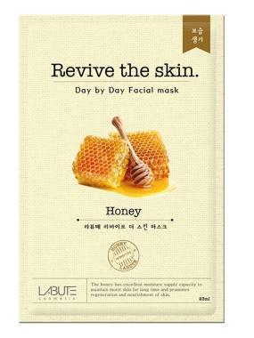 Labute Med maska za lice