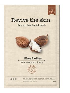 Labute Shea buter maska za lice
