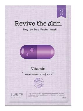 Labute maska za lice sa vitaminom E